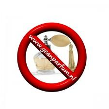 Geen Parfum